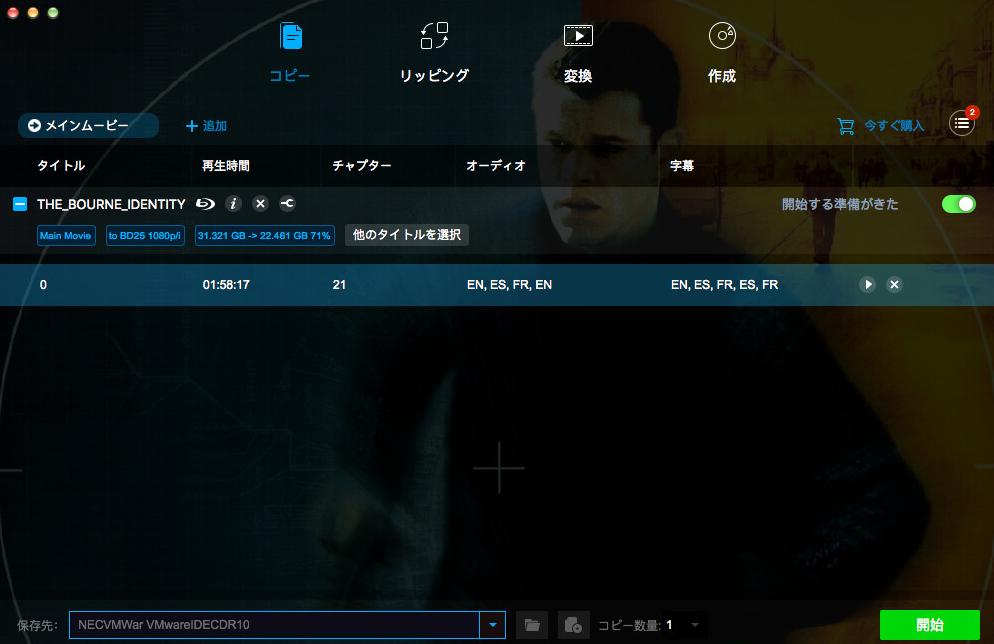 DVDFab Blu-ray コピー  for Mac スクリーンショット 3