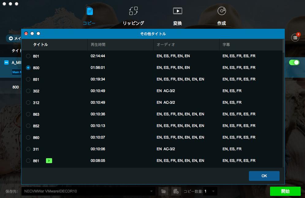 dvdfab CinaviaRemoval HD  for Mac スクリーンショッ 3