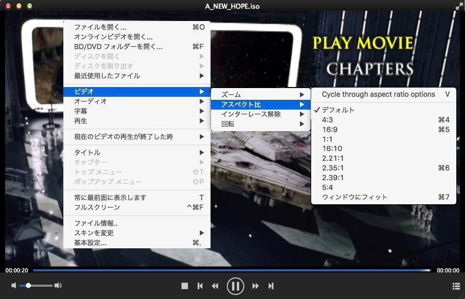 DVDFab メディア プレーヤーfor Mac ガイド 2