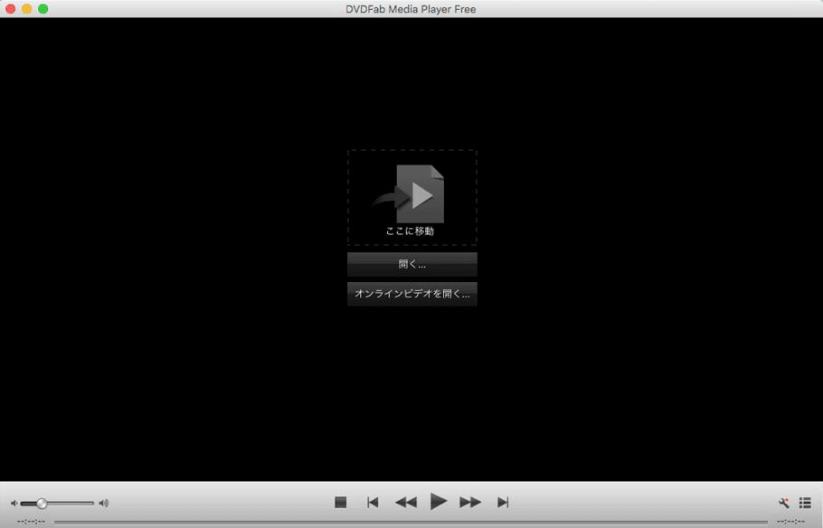 DVDFab メディア プレーヤーfor Mac スクリーンショット 1