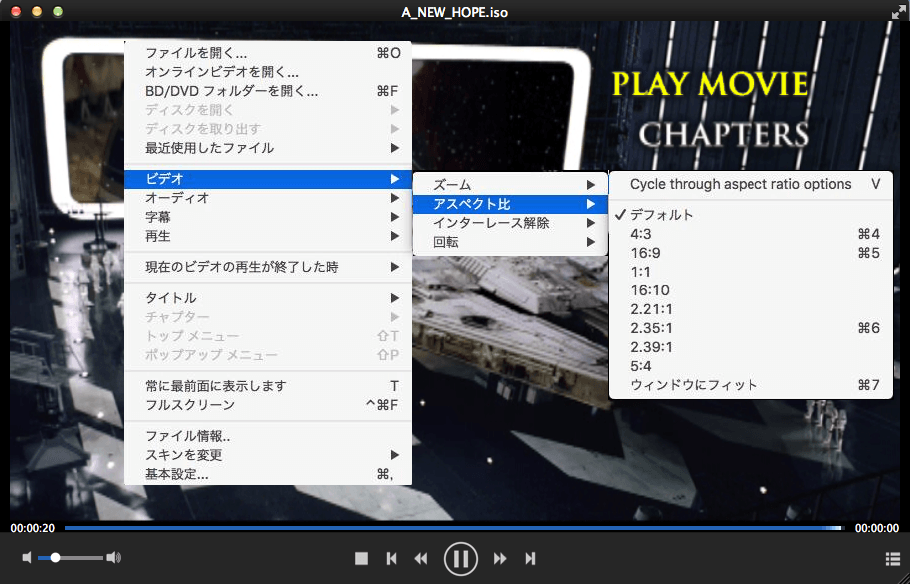 DVDFab メディア プレーヤーfor Mac スクリーンショット 2