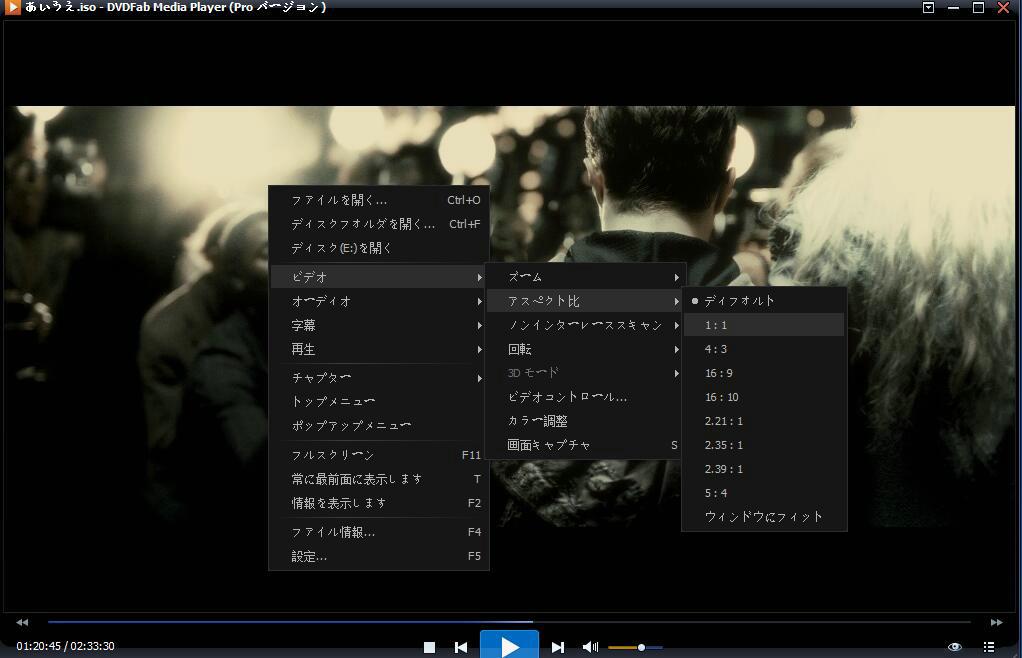 DVDFab メディアプレーヤー スクリーンショット 3