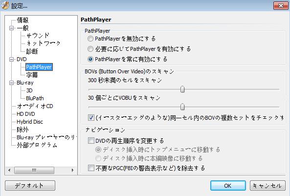 DVDFab Passkey for DVD スクリーンショット 3